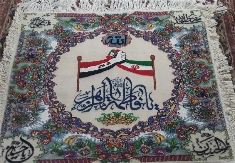 İranlı sanatçı, İran-Irak dostluğunu simgeleyen halı dokudu
